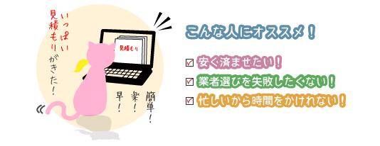 引越しデザイン_02