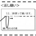 tenui-kihon_11