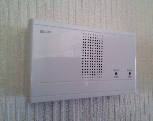 EWS-1001